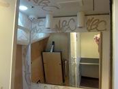 Graffiti på toa