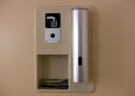 Vattenautomat - Utdrucken för gott