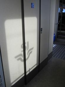 """Toalett med """"SJ-emblem"""""""