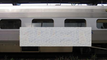 """""""BKlottersanerat"""" X2000-tåg idag"""