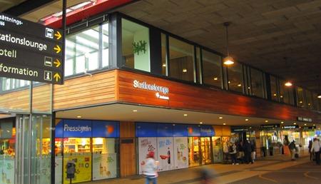 Jernhusens stationslounge i Göteborg