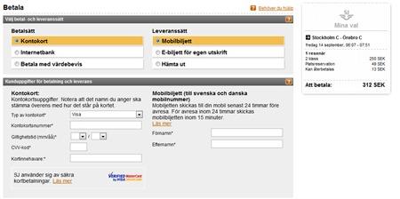 Fullskärmsinfångning 2012-09-14 032627