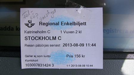 I Katrineholm är man generös ELLER Vart skulle han egentligen resa?