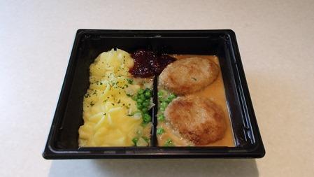 Test av ny bistromat - Wallenbergare med potatismos