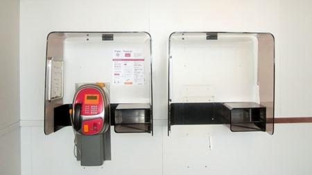 Nya reducerade öppettider hos SJ för biljettköp via telefon