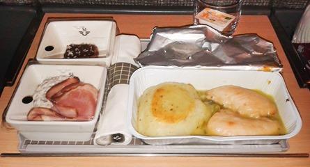 Meny 3 – Kycklingfilé med dragonkryddat potatismos ( Foto: Bloggläsare )